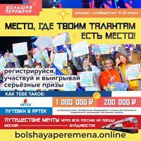 1080-1080-shkola-1.jpg